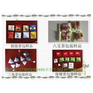 上海钦典其它包装印刷行业专用仪器QD-18-II