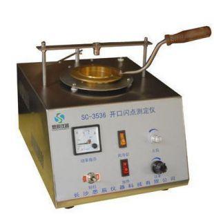 石油产品开口闪点测定仪