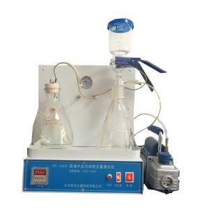 柴油中总污染物含量测定仪