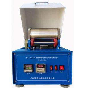 润滑脂滚筒安定性测定仪