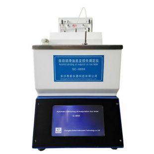 潤滑油自動蒸發損失測定儀