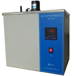 液化石油气铜片腐蚀测定仪