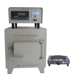 石油产品灰分测定仪
