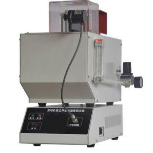 全自動發動機油邊界泵送溫度測定儀