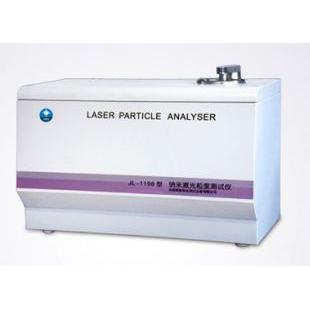 成都精新纳米激光粒度测试仪JL-1198型