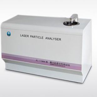 JL-1156型成都精新激光粒度仪/激光光散射仪