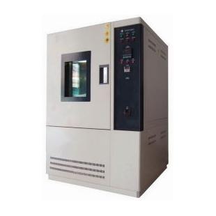 东莞毫克仪器高低温试验箱恒温试验箱