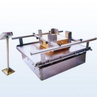 东莞毫克仪器模拟汽车运输振动台SA403