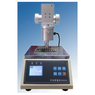 东莞毫克仪器经济型荷重曲线仪9800A