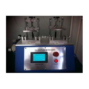 東莞毫克儀器氣動式按鍵開關壽命試驗機SA900