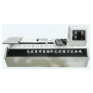 东莞毫克仪器焊带电池片剥离力试验机SA8002
