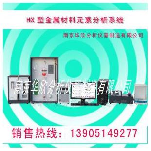 南京金属材料元素分析仪