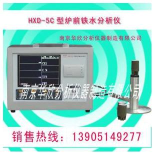 南京華欣爐前鐵水分析儀/爐前碳硅分析儀