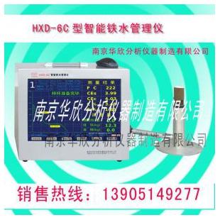 智能铁水管理仪(炉前碳硅分析仪)