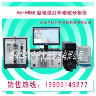 南京华欣红外碳硫分析仪
