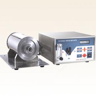 南京大展其它分析仪器DZ3500炭黑含量测试仪
