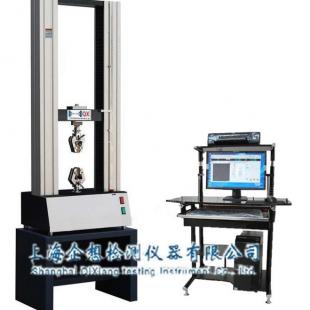 上海企想 金属材料电子万能试验机QX-W750