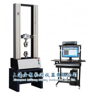 QX-W600D微机控制电子万能试验机