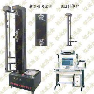 橡胶塑料薄膜拉伸试验机
