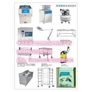 医院消毒感控设备厂家