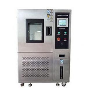武汉快速温变试验箱ADX-QT-100