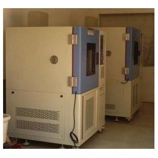 武汉高低温交变试验箱ADX-GDW-408B