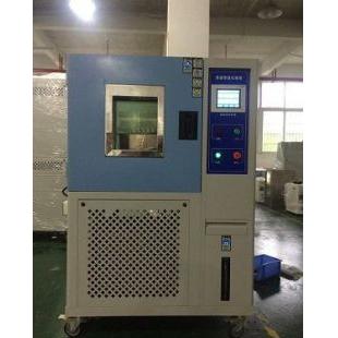 武汉恒定湿热试验箱ADX-THS-1000B