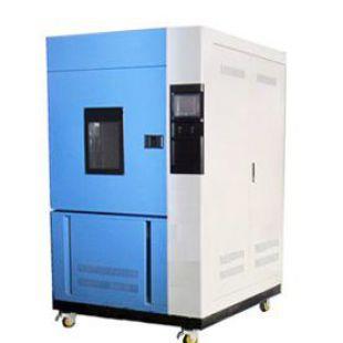 武汉氙灯耐气候试验箱ADX-XD-200
