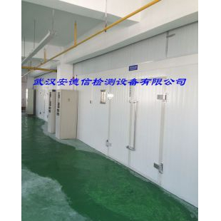 武汉恒温老化房ADX-BIR-15A