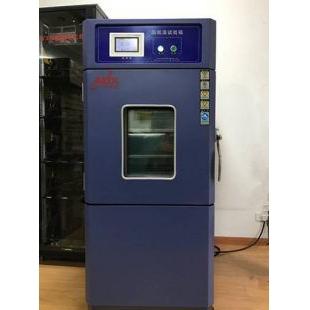 长沙225L高低温试验箱厂家