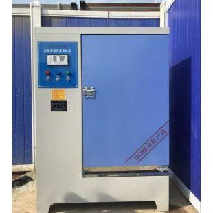 武汉安德信混凝土标准养护箱ADX-YH-60B