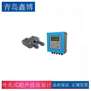 外夹式超声波流量计 供暖超声波热量表