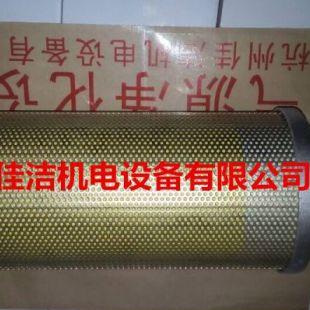 杭州佳洁 供应XY-10 XY-20 XY-30消音器 扩散器
