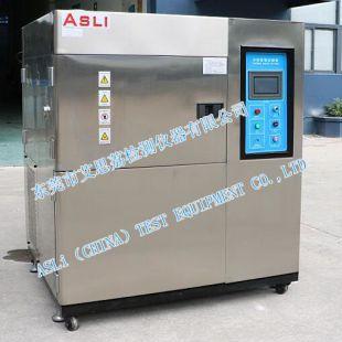开关电源两槽冷热冲击实验箱