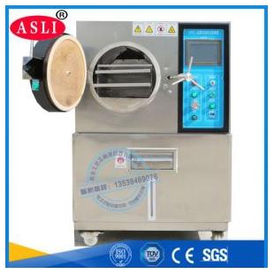 成都IC检测hast试验机设备生产厂家