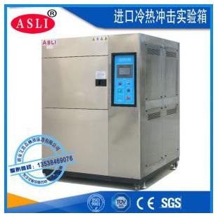 硅胶冷热冲击试验箱用法