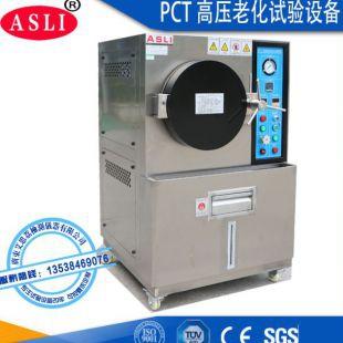受欢迎的PCT高压加速测试箱品牌