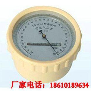 北京供应空盒压力表DYM3-1型高原大气压表