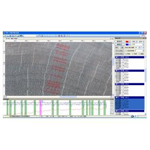 万深LA-S植物图像分析仪系统【年轮分析独立版】