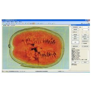 万深LA-S植物图像分析仪系统【瓜果剖切面分析独立版】