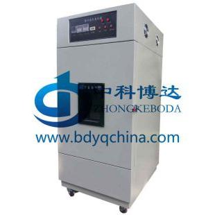 BD/ZN-C紫外光老化试验箱
