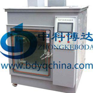 北京中科博达多种气体混合试验箱厂家直销