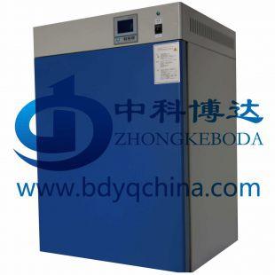北京中科博达天津DHP-9162电热恒温培养箱