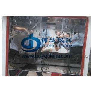 北京中科博达水紫外线老化试验箱