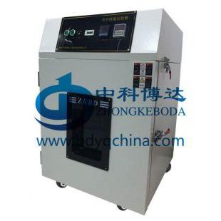 北京中科博达QB/T4348紫外恒温老化试验箱