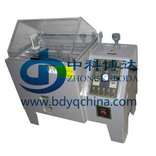 北京中科博达北京BD/YWX-150小型盐雾腐蚀试验箱厂家直销