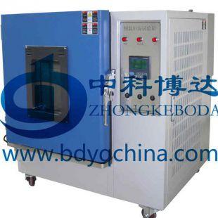 北京中科博达 BD/HS-100台式恒温恒湿试验箱