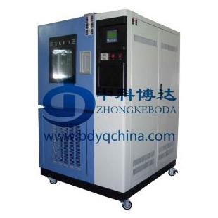 北京中科博达BD/DHS-100低温湿热试验箱