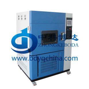 北京中科博达 BD/SN-500风冷型氙灯老化试验箱价格