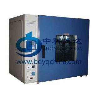 北京鼓风干燥箱价格+恒温鼓风干燥箱